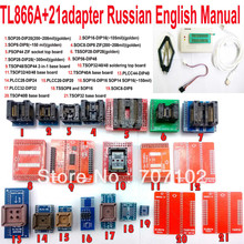 TL866A programmer + 21 adapters english russian manual  High speed TL866 AVR PIC Bios 51 MCU Flash EPROM Programmer