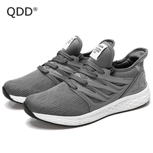 Ultra Boosts Men Shoes, New Design Men Tennis Shoes 2017 Fly Weaving Sports Shoes, Flywire Technology Tennis Sneakers for Man
