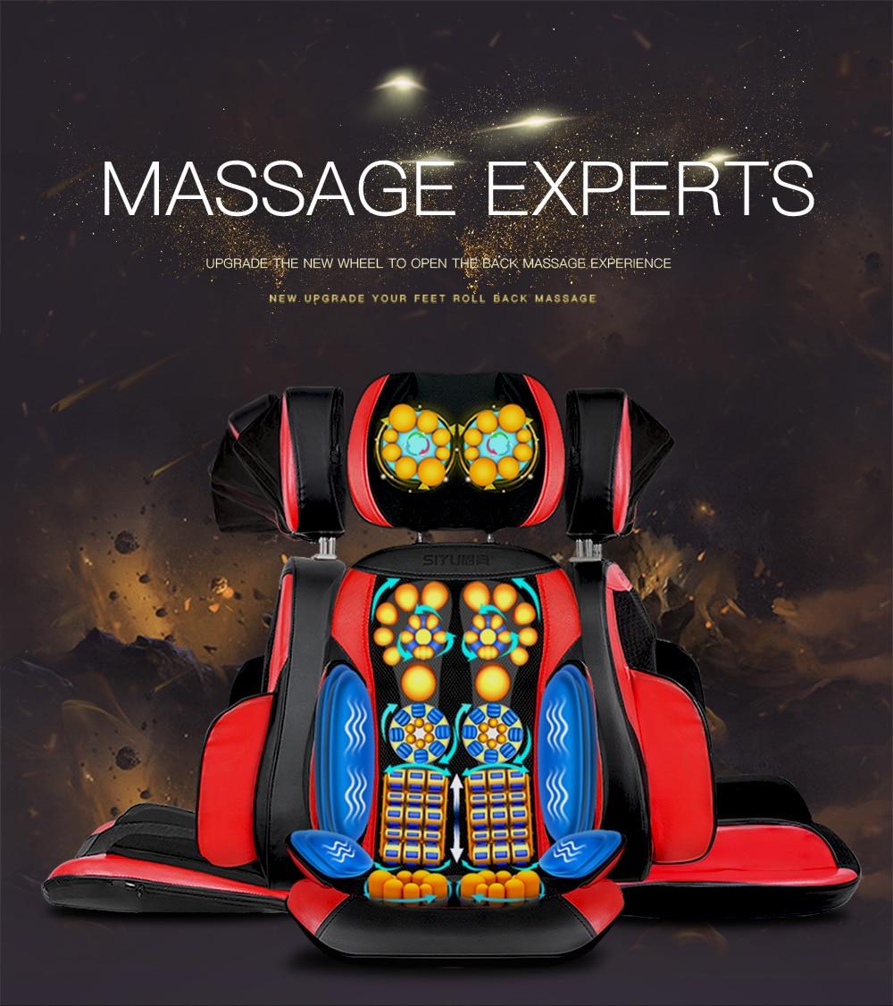 massage chair (1)