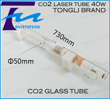 Hight Quality 730MM 40W Co2 Glass Laser Tube for CO2 Laser Engraving Cutting Machine diameter 50mm tongli brand