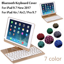 New 2017 For iPad 9.7 7 Colors Backlit Light Wireless Bluetooth Keyboard Case Cover For iPad 5 / 6 / Air / Air 2 / Pro 9.7 +Gift(China)