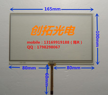 7 Inch Touch screen is suitable for general automotive navigation control board 165*100 learning machine touch screen