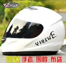 Classic racing motorcycle helmet rider riding motorcross helmets, mask anti fog distribution in winter 4 seasons