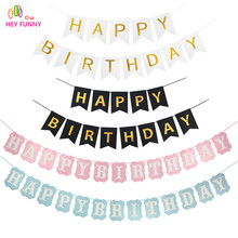 HEY FUNNY 1 SET Glitter Happy Birthday Bunting Banner Letter Hanging Garlands Pastel Pink String Flags Baby Shower Party Decor