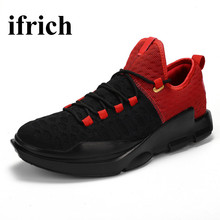 Mens Sneakers Basketball Red Men Basketball Shoes 2016 Breathable Outdoor Shoes Men Light Weight Mens Training Shoes Basketball(China)
