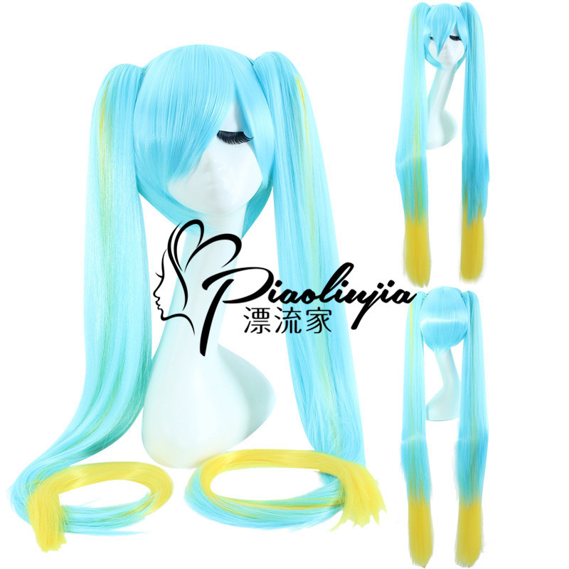 Top Quality Long Straight Ombre wigs double Ponytails,world popular League of Legends Sona Wig Cosplay,top synthetic hair peruca<br><br>Aliexpress