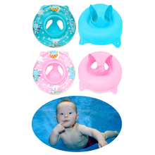 0-2 Years 2Colors Babies Swim Ring Baby Inflatable Swimming Neck Float Inflatable Tube Ring Safety Child Toys