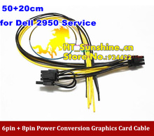 100PCS Free Shipping 6pin + 8pin PCI-E Power Supply conversion Graphic Card Cable for DELL 2950 1470 series server 18AWG