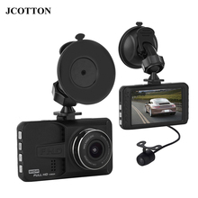 "JCOTTON 3.0"" Full HD Wide Angle Dash Cam Dashboard Camera Recorder Drive Car VIDEO AUTO RECORDER with Back Up Review Camera(China)"