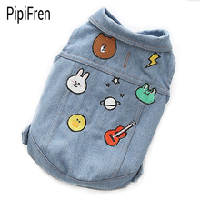 PipiFren Small Dogs Clothes T Shirts Vests French Bulldog For Yorkies Pet Costume Cats Dog Chihuahua manteau pour chien honden(China)