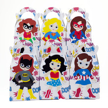 Super Girls Favor Box Candy Box Gift Box Cupcake Box Boy Kids Birthday Party Supplies Decoration Event Party Supplies