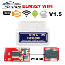 A+ Firmware V1.5 PIC18F25K80 Chip ELM327 WIFI Wireless For Android/iOS ELM 327 1.5 Supports All OBD2 Protocols Best Quality(China)