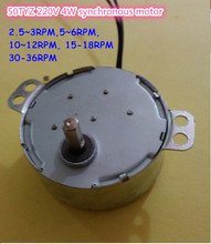 50mm 50TYZ permanent magnet synchronous motor 220V 4W  micor AC motor ,2.5~3RPM,5-6RPM,shaft diameter 7mm~