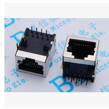 10PCS/Lot network interface RJ45 socket female cable socket 21*13mm high(China)