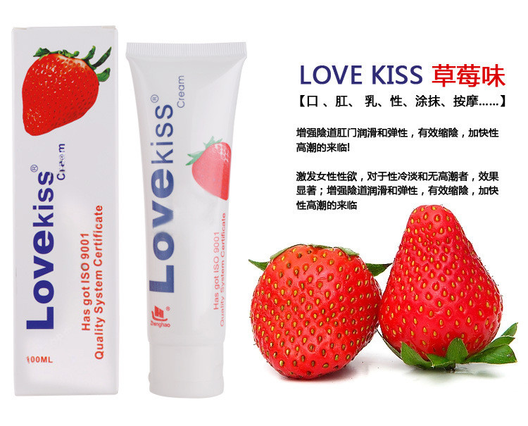 Love Kiss strawberry cream anal sex lubricant 100ml oral lube vaginal lubrication silk touch massage oil sex products 3