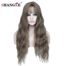 SHANGKE Long Kinky Curly Brown Hair Wigs For African Americans Heat Resistant Synthetic Wigs For Black Women Kinky Curly Hair