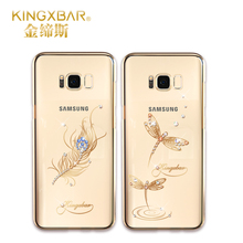 Original Kingxbar phone Case For Samsung Galaxy S8 case For Samsung S8 Plus Cases from Swarovski Rhinestone With Clear Crystals