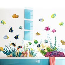 2017 new era gorgeous children happy new submarine world mobile mural wall stickers wall decal chamber home decoration(China)