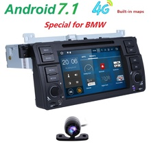 7''2G RAM Quad-Core Android7.1 Car DVD Player 1 DIN GPS Nav Radio For BMW 3 Series E46 Touch Screen Video Bluetooth SD Stereo 4G