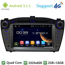"Quad Core 7"" 1024*600 2Din Android 5.1.1 Car Multimedia DVD Player Radio DAB+ 4G WIFI GPS Map For Hyundai Tucson IX35 2009-2015"