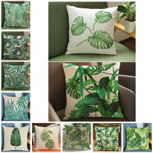 Fashion High Quality Cotton Linen Africa Tropical Plant Leaf Decorative Throw Pillow Cushion Home Decor Pillows Cushions(China)