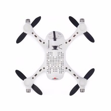 White 720P Camera 2.4G 4CH RC Quadcopter RTF for Hubsan FPV X4 Plus H107D+ Smallest FPV Quadcopter(China)