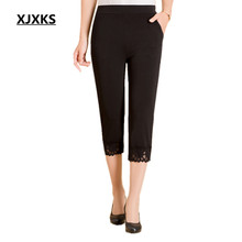 XJXKS Calf-Length Pants Floral Lace 2 color Black and White Harem Casual female Summer capris Trousers Plus Size 053(China)