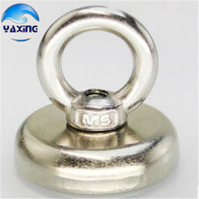 18KG Pulling Lifting Magnet Dia 32mm Holder Magnetic Pot ring Strong Neodymium Permanent deep sea salvage magnet(China)