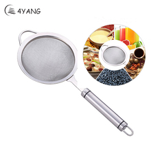 4YANG Hanging Stainless Steel Pot Soup Ladle Long Handle Soup Ladle Wall Hanging Spoon Skimmer Strainer Set Kitchen Cooking