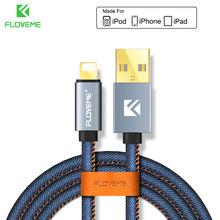 FLOVEME USB Cable For iPhone 7 6 8 2.1A Charger For iPhone 7 6 6S Plus 5 5S SE USB Cable Denim Phone Cables For iPhone X 8 Plus