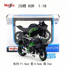 Gift for baby 1pc 1:18 11.5cm Ducati KAWASAKI 2HR ninja motorcycle collection plastic alloy model children boy toy