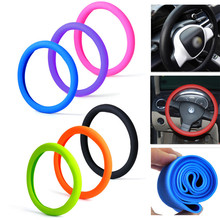 7 Colors Optional Soft Silicone Steering Wheel Cover Shell Skidproof Eco Friendly for Mercedes Audi Nissan VW Peugeot Mazda
