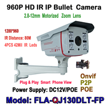 Safety Installation 960P 1.3MP IR 80M IP POE Camera ONVIF 2.8-12mm motorized lens Plug and Play IP Bullet Waterproof IP66 Cam