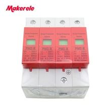 AC Surge Protector Protective Low-voltage Arrester Device SPD 4P 30KA~60KA ~420VAC House