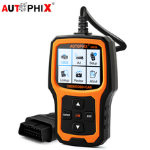 Autophix OM126 Universal Car OBDII OBD2 Scanner Engine Error Code Reader Scan Tool for Diesel Gasoline Automotive OBDII Scanner(China)
