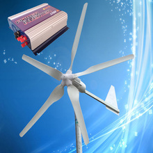 1KW 48V Wind Power Generator 5PCS Blades with Tail Turned Brake, Combine with 1500W 48V Grid Tie Wind Inverter, 3 Years Warranty