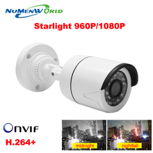 Starlight Full HD 960P 1080P Outdoor IP Camera Intelligent Infrared Surveillance Camera IP ONVIF Motion Detection Email Alert