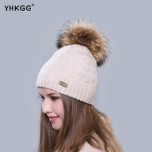 Simple lines 2016 fashion hat Deserve to act the role of natural A warm hat lovely hair bulb The bulb can be removed