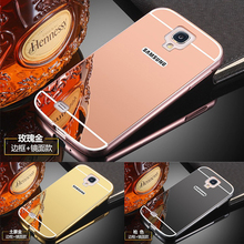 "4.3"" For Samsung Galaxy S4 mini Case Mirror Back Cover Aluminum Metal Frame Phone Housing Fundas Case For Samsung S4mini housing"
