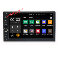 Free shipping 7'' Double 2Din Android7.1 Car Multimedia GPS navi car Audio 2 din 7 inch car Stereo auto Radio Navigator(China)