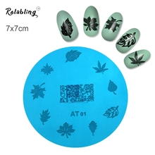 Beauty Nail Art AT Series AT01 Leaf Design Popular New Style Nail Art Stamp Stamping Image Template Plate Mold Gift