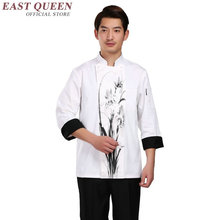 Food service chef clothing chinese restaurant uniforms male kitchen chef jacket cooks clothing men chef uniform  AA739