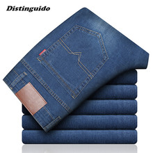 2017 New Stretch Cotton Breathable Straight Fit Jeans Men Autumn Summer Men's Denim Jeans Long Pants Lightweight Jeans MPT024(China)