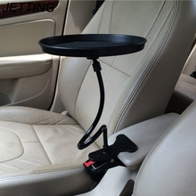 JETTING High Quality Useful Car Auto Mount Holder Stand Travel Drink Cup Coffee Table Stand Food Tray Phone tray