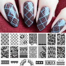 BORN PRETTY 1 Pcs Lace Flower Pattern Nail Art Stamping Plates DIY Stamp Template Nail Stencils Image Plate BP-L020