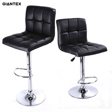 GIANTEX 2pcs PU Leather Modern Adjustable Bar Stool Swivel Chair Bar Chair Commercial Furniture Bar Tool HW50129