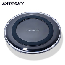 HAISSKY Mini Qi Wireless Charger USB Charge Pad For iPhone X 8 Plus Samsung Galaxy S8 Plus S6 S7 Edge Note 5 8 Elephone P9000(China)