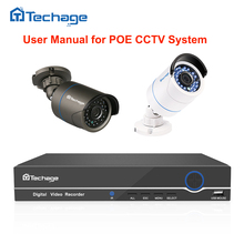 Techage User Manual for Security Camera POE NVR Kit PoE CCTV System Instructions How to Connect, Set Email Alert, Motion Detect(China)