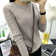 O-neck Twisted Flower Sweater Women 2016 Winter Cashmere Femme Jumpers Long Sleeve Warm Soft Women Sweaters and Pullovers(China)