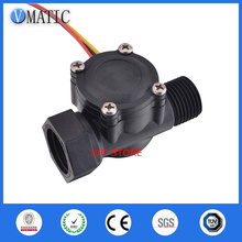 New Water Flow Sensor Switch Meter Flowmeter Hall Flow Counter Sensor Water Control Free Shipping Water Flow Sensors(China)